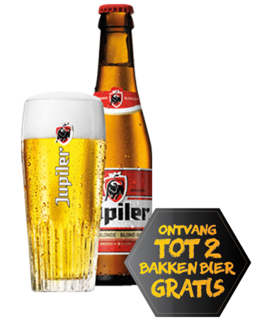 header-image-jupiler-high
